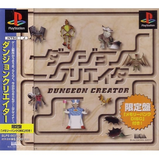 Dungeon Creator [Limited Edition]