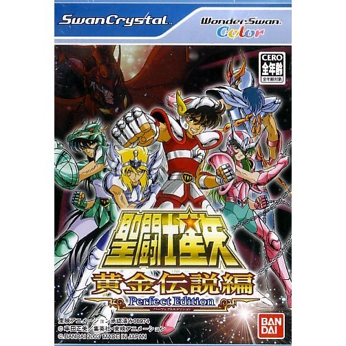 Saint Seiya: Ougon Densetsuhen Perfect Edition