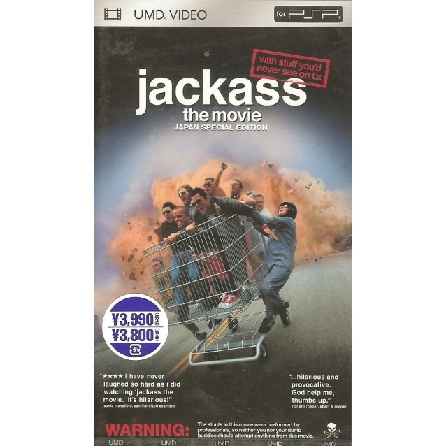 Jackass The Movie Japan Special Edition