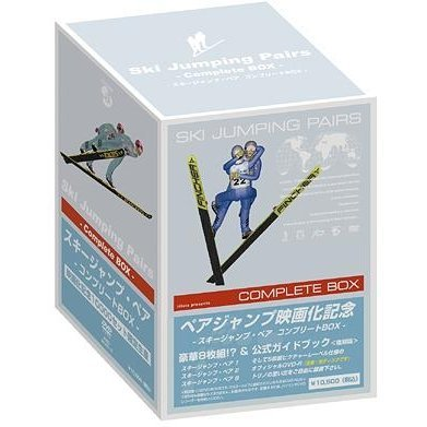 Ski Jump Pair Complete Box [Limited Edition]