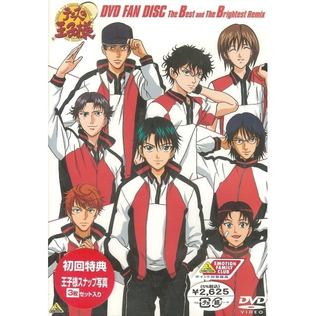 The Prince of Tennis: DVD Fan Disc The Best and The Brightest Remix
