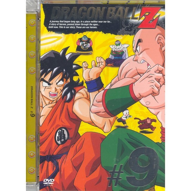 Dragon Ball Z Vol.9
