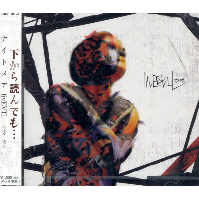 Livevil [CD+DVD]