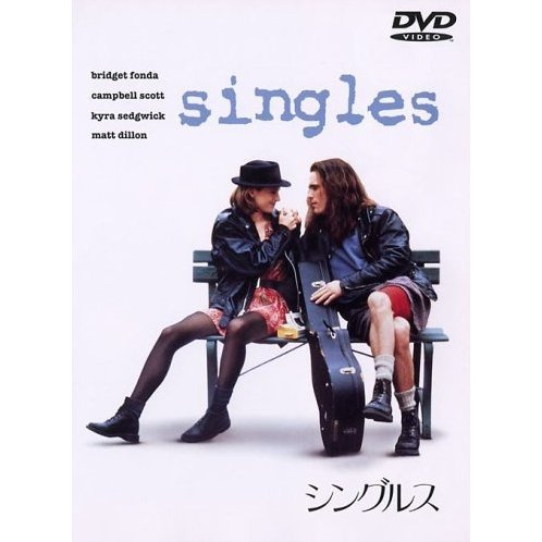 Singles [low priced Limited Release]