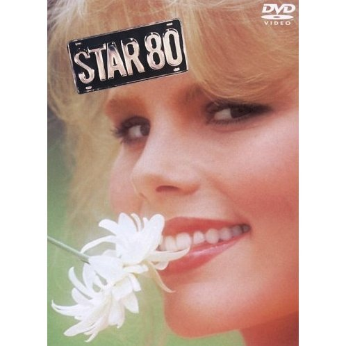 Star 80 [low priced Limited Release]