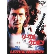Lethal Weapon [low priced Limited Release]