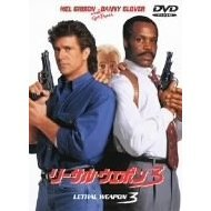 Lethal Weapon 3 [low priced Limited Release]