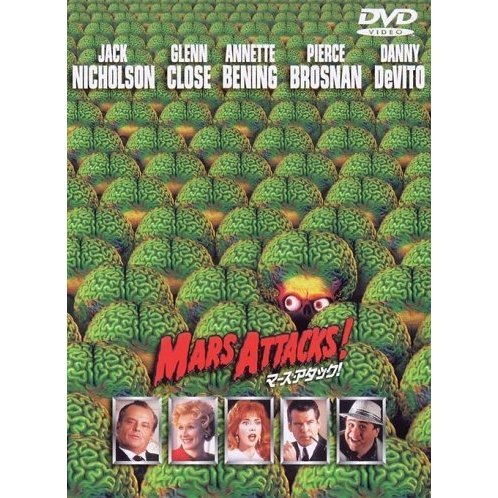 Mars Attacks! [low priced Limited Release]