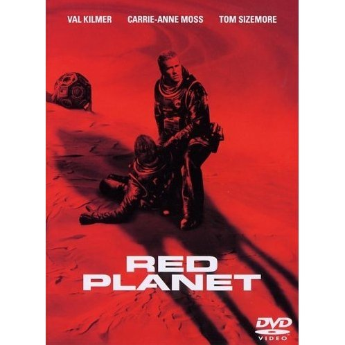 Red Planet Special Edition [low priced Limited Release]