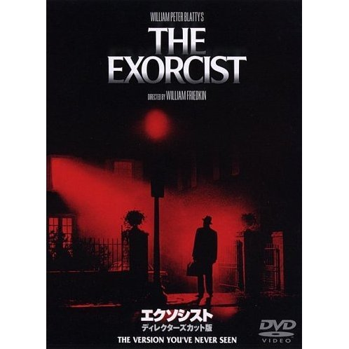 The Exorcist Director's Cut Edition [low priced Limited Release]