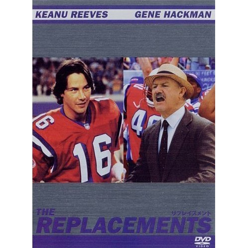 The Replacements Special Edition [low priced Limited Release]