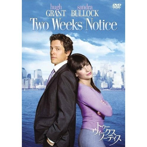 Two Weeks Notice Special Edition [low priced Limited Release]