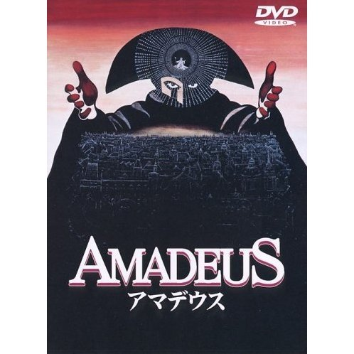 Amadeus [low priced Limited Release]
