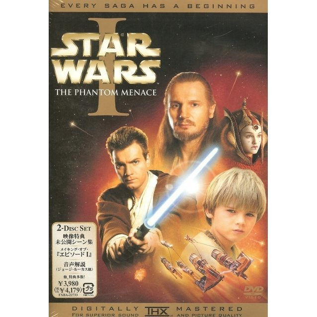 Star Wars - Episode I - The Phantom Menace [Limited Pressing]