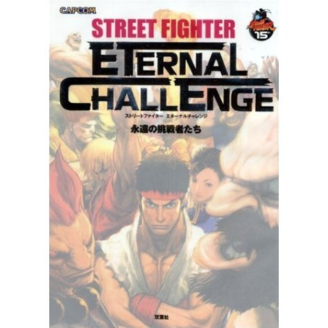 Street Fighter Eternal Challenge Strategy Guide