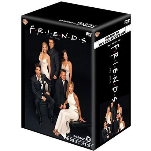 Friends The Final Collector's Set