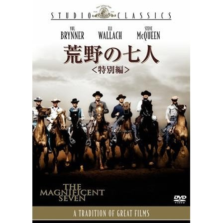 The Magnificent Seven Special Edition [Limited Pressing]