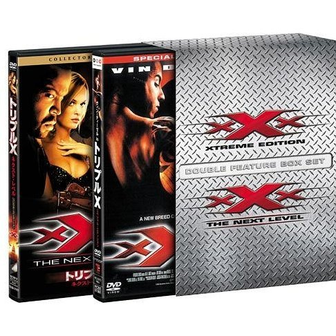 xXx DVD Twin Pack [Limited Edition]