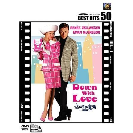 Down with Love Special Edition