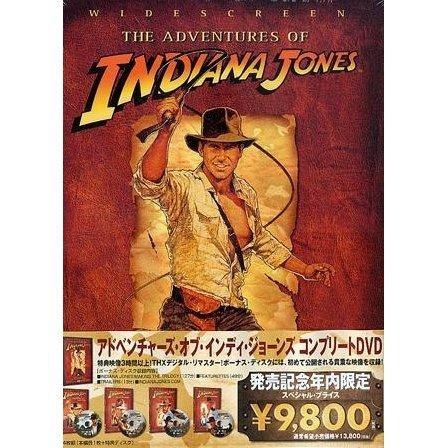 The Adventures of Indiana Jones - Complete DVD [Limited Low-priced Edition]