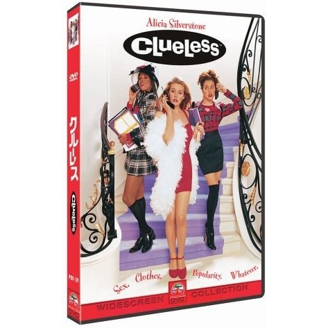 Clueless Special Collector's Edition