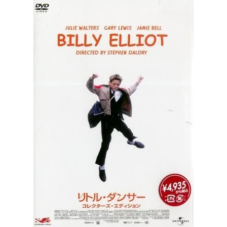 Billy Elliot Collector's Edition