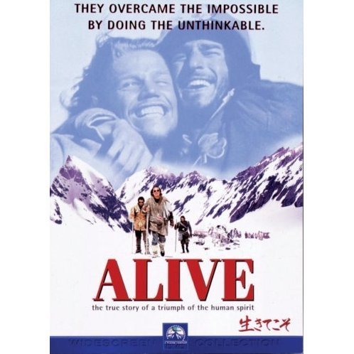 Alive Special Collector's Edition [Limited Pressing]