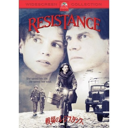 Resistance [Limited Pressing]