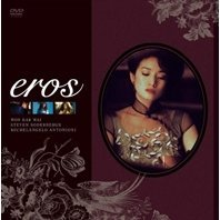Eros [Limited Edition]