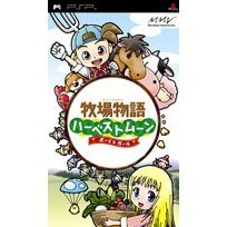 Bokujou Monogatari: Harvest Moon Boy and Girl
