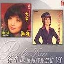 Paula Tsui All Colletion Vol.6 [2-Disc Set]