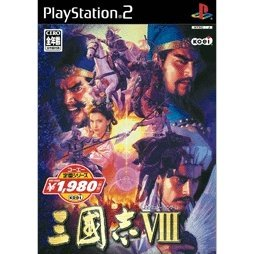 Sangokushi VIII (KOEI Selection Series)