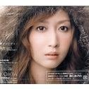 Ai no Melidy / Chowa oto - with reflection [Limited Edition]