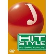 Hit Style DVD Brand New Clips