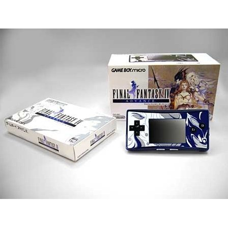 Game Boy Micro Console - Final Fantasy IV Advance Limited Edition