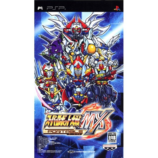 Super Robot Taisen MX Portable