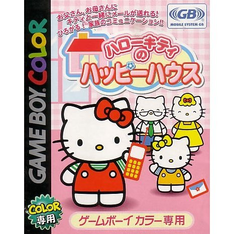 Hello Kitty no Happy House