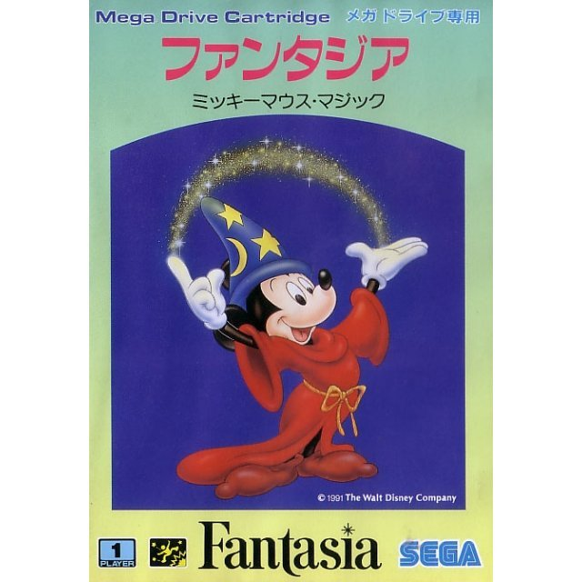 Fantasia: Mickey Mouse Magic