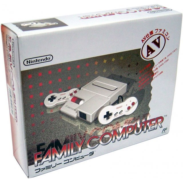 Famicom Console - AV Version