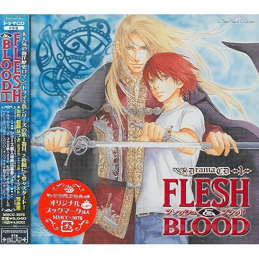 Lebeau Sound Collection Drama CD: Flesh & Blood 1
