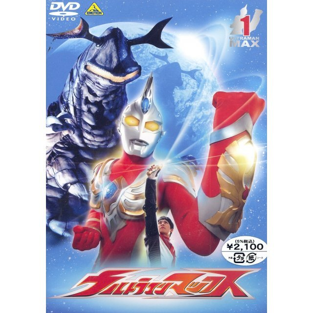 Ultraman Max Vol.1