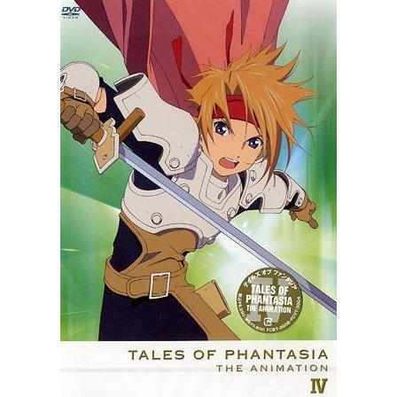 OVA Tales of Phantasia The Animation Vol.4