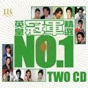 Number One Hits [2-Disc set]