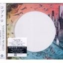 Nameless World [CD+DVD Limited Edition]