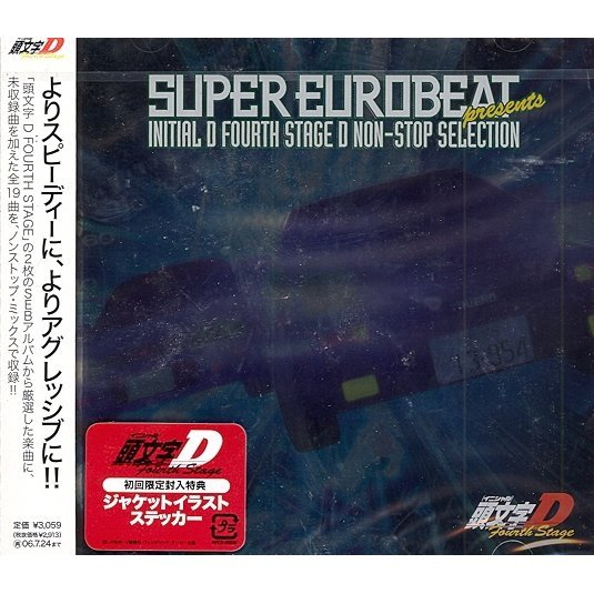 Super Eurobeat presents Initial D Fourth Stage D Non-Stop Selection