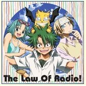 Ueki no Hosoku The Law Of Radio!