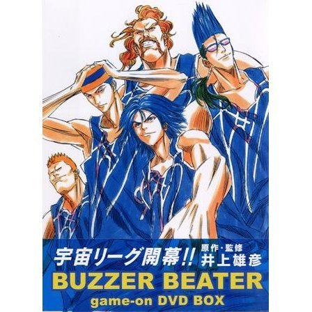 Buzzer Beater DVD Box [Limited Edition]