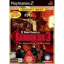 Tom Clancy's Rainbow Six 3 (Ubisoft Best)