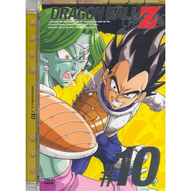 Dragon Ball Z Vol.10