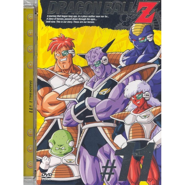 Dragon Ball Z Vol.11
